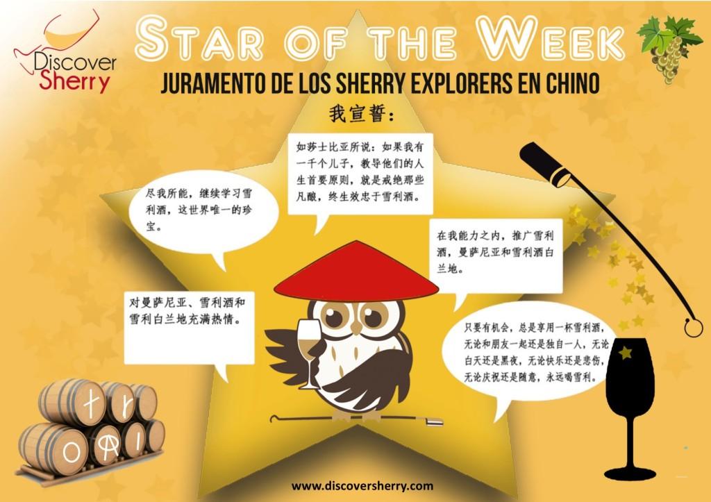 021-juramento-chino