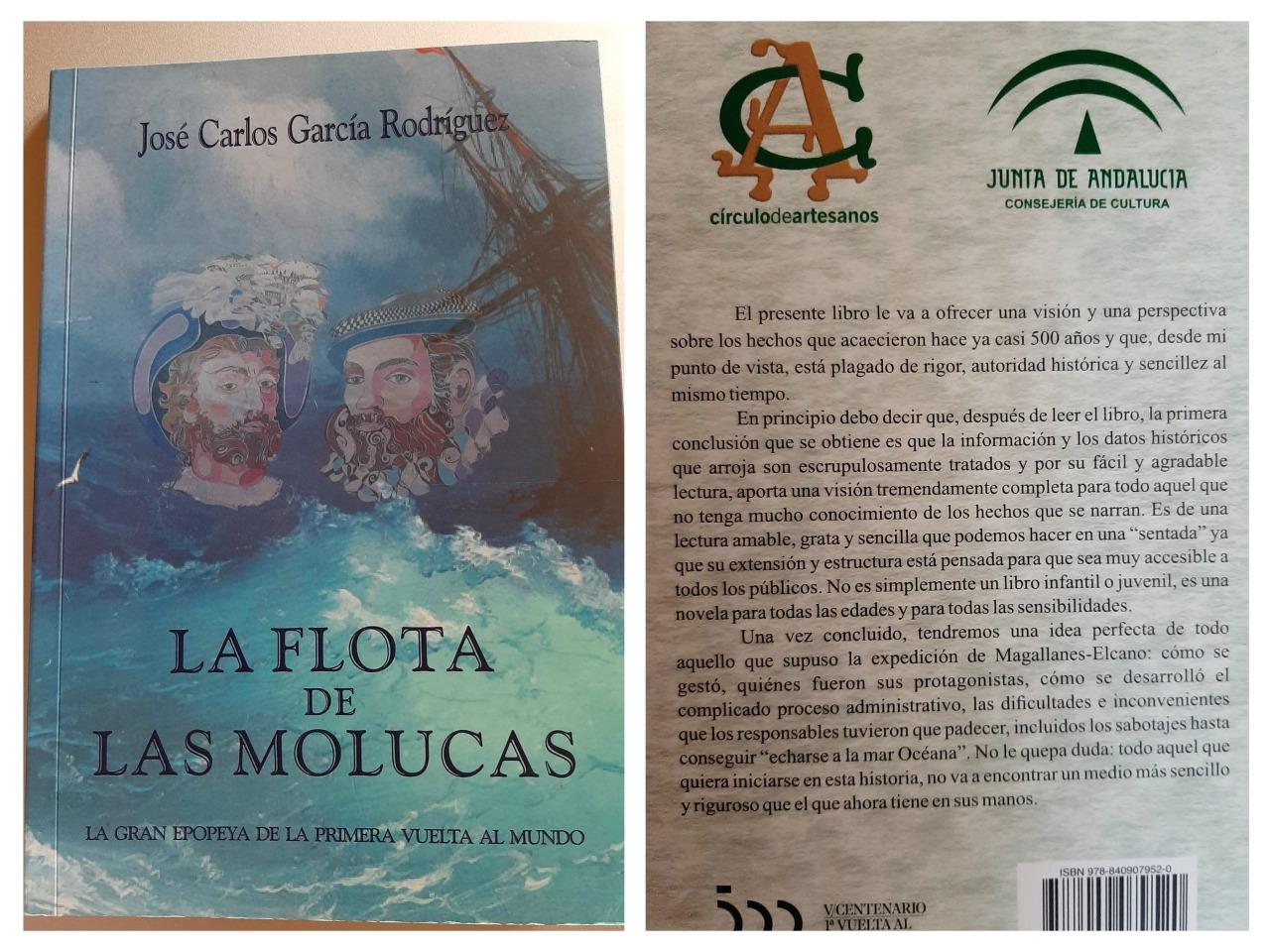 Discover Sherry recommends:  La Flota de las Molucas(Spanish)