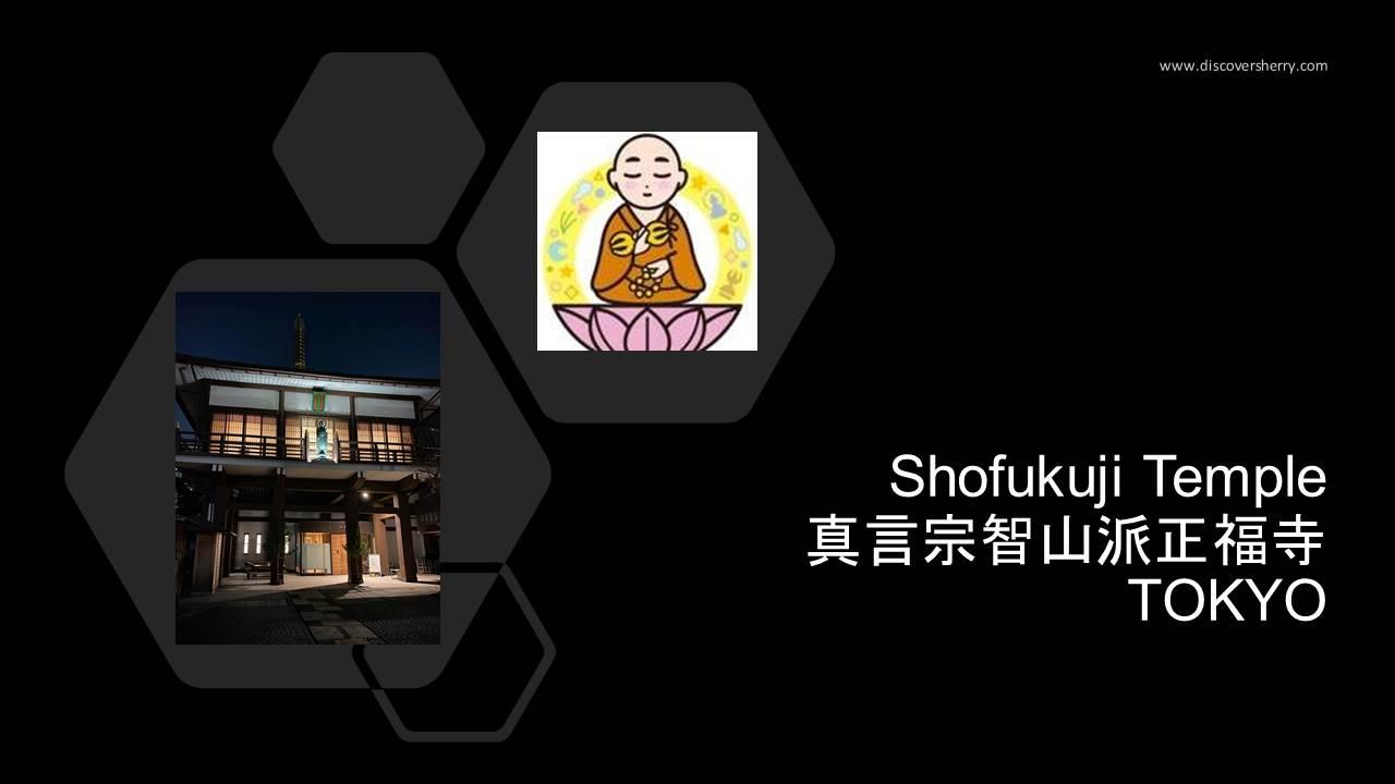 Visita al ShofukujiTemple